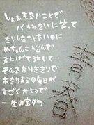 ☆鶴高剣道部☆