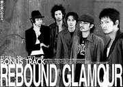 REBOUND GLAMOUR