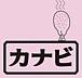 金沢美大テニス部