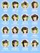 AKB48-チームH