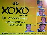 Bar XOXO