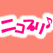 ニコプリ♪ 〜81project〜