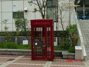 東京から30000円国内旅行。