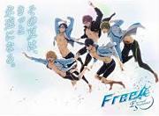 【アニメ】Free!【京アニ】