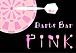 DartsBar ★ PINK