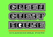 GREEN  GUEST HOUSE