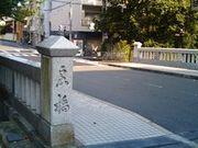 京都迷宮探検部