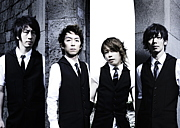 abingdon boys school 岩手支部