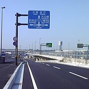 第二京阪道路の側道使ってます