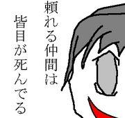 【はずれ】
