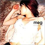 MEG♡イケナイコトカイ