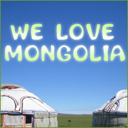 モンゴルマニア☆