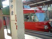 満員電車大っ嫌い!