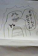 RTB 〜酪農学園治安維持舞隊〜