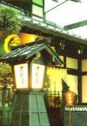 登利平の竹が一番好き☆