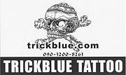 TRICK BLUE TATTOO (彫和久)