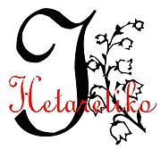 Hetaretiko (ヘタレティコ)