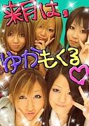 渡田組(^^)/~+55期