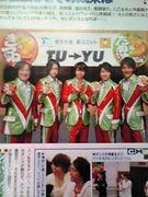 ☆TU−YU☆