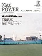 MAC POWER