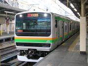 首都圏列車運行情報