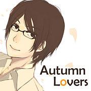 AutumnLovers -影山秋斗FC-