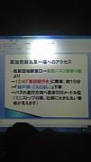 獨協大学2010年度の黒川ゼミ