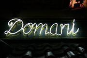 BONASERA !DOMANI (海路DOMANI)