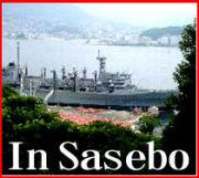 In Sasebo (基地の街佐世保)