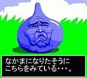 (株)神様制作委員会