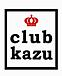 ClubKazuの部屋