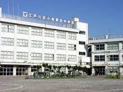 江戸川区立小岩第四中学校