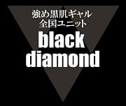 black★diamond