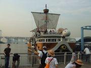 羊船(ゴーイング・メリー号)