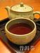プーアル茶(普アル茶 普m1茶)