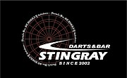 DARTS SPOT 〜STINGRAY〜