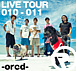 orcd LIVE TOUR10-11