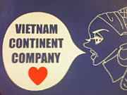 ベトナム大陸カンパニー
