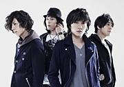 ●flumpool in 九州●
