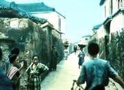 古きよき沖縄を探そう