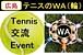 広島テニスのWA(輪)