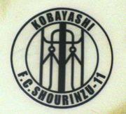 F.C.SHOURINZU‐11