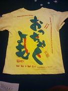 志摩弁Tシャツ