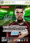 Xbox360 ウイニングイレブン2008
