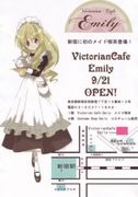 VictorianCafe Emily