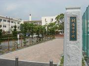 三重県津市立朝陽中学校