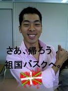梶田組 ¡KAIXO!