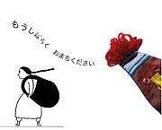 冨沢恭子さんと柿渋が好き***