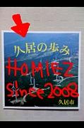 ☆H$I HOMIEZ★