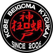神戸ベーゴマ狂会